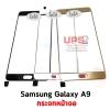ขายส่ง กระจกหน้าจอ Samsung Galaxy A9 พร้อมส่ง