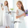 Lady Sienna Classic Vintage White Lace Dress