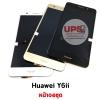 ขายส่ง หน้าจอชุด Huawei Y6ii พร้อมส่ง