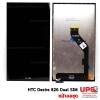 อะไหล่ หน้าจอชุด HTC Desire 826 Dual SIM