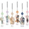 Ten Count - YuraYura Charm Collection 8Pack BOX
