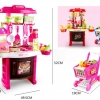 โต๊ะครัว mini kitchecn + shopping cart 2 in 1 อุปกรณ์ 56 ชิ้น ส่งฟรี สีชมพู