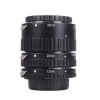 Nikon Auto Focus Macro Extension Tube ท่อมาโคร for Nikon DSLR Camera