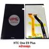 ขายส่ง หน้าจอชุด HTC One E9 Plus พร้อมส่ง