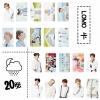 LOMO เซต 20 ใบ - BTS Happy Ever After