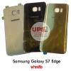 ขายส่ง ฝาหลัง Samsung Galaxy S7 Edge สินค้าเกรดคุณภาพ