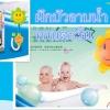 ฝักบัวอาบน้ำทานตะวัน Bath toys