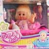 พร้อมส่งตุ๊กตาดูดนม Baby Bath doll ฉี่ได้ด้วย พร้อมอุปกรณ์ ส่งฟรี