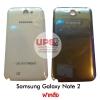 ขายส่ง ฝาหลัง Samsung Galaxy Note 2 พร้อมส่ง