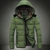 พร้อมส่ง เสื้อกันหนาว ผู้ชาย สีเขียว มีฮู้ด ถอดได้ คอปก แขนยาว ใส่กันหนาว ใส่เที่ยว ใส่ไปต่างประเทศ แบบเท่