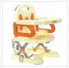 เก้าอี้ทานข้าวเด็ก เก้าอี้ทานข้าวเด็กปรับระดับได้ สีส้ม