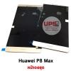 ขายส่ง หน้าจอชุด Huawei P8 Max พร้อมส่ง