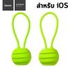 HOCO U3 สายชาร์จลูกบอล พกพาสะดวก สำหรับ iOS - สีเขียว