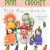 หนังสือ PINN Crochet pinn veggie 01
