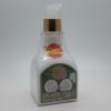 โลชั่นมะพร้าว (Herbal Body Lotion) Net.250 ml.