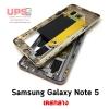 ขายส่ง เคสกลาง Samsung Galaxy Note 5 พร้อมส่ง