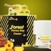 ครีมน้ำผึ้งป่า B'Secret Forest Honey Bee Cream ของแท้ 100%