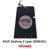 ขายส่ง ASUS ZenFone 2 Laser (ZE601KL) พร้อมส่ง