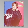 ผ้าเช็ดแว่น ยองแจ - GOT7 Never Ever