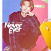 แผ่นรองเม้าส์ ยองแจ - GOT7 Never Ever