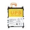 ขายส่ง แบตเตอรี่ Sony Xperia Z1 battery มีสินค้าพร้อมส่ง.