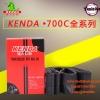 ยางใน KENDA 700*18/23C F/V 48L NI
