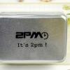 กล่องเหล็ก 2PM