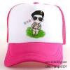 หมวกจุงกิ สีชมพู