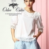 Dior fresh lace t-shirt plus printing skirt with belt