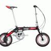 TRINX : WARWOLF1.0 จักรยานพับ อลูฯ 14 นิ้ว 7 สปีด