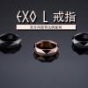 แหวน EXO (สีทอง ,สีดำเงิน ,สีเทาเงิน)