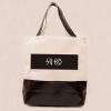 กระเป๋าผ้าสะพายข้าง : EXO - Suho