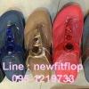 รองเท้า Fitflop 2014 No.F1027