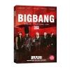 โฟโต้บุ๊คเล่มเล็ก BIGBANG