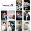 การ์ด PVC 10 ใบ เซต B Wanna One