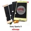 ขายส่ง หน้าจอชุด Sony Xperia X พร้อมส่ง