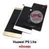 หน้าจอชุด Huawei P9 Lite