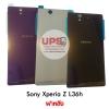ขายส่ง ฝาหลัง Sony Xperia Z L36h พร้อมส่ง
