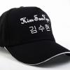 หมวก คิมซูฮยอน