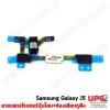 อะไหล่ สายแพรเซ็นเซอร์ปุ่มโฮม+ช่องเสียบหูฟัง Samsung Galaxy J5