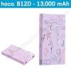 HOCO B12D - OCEAN Power Bank 13,000 mAh - แบตสำรอง HOCO รุ่น B12D OCEAN - สีม่วง