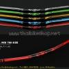 แฮนด์เสือภูเขาอลูมิเนียม FMFXTR ขนาด 31.8X780