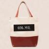 กระเป๋าผ้าสะพายข้าง : EXO - Chanyeol #Brown