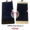 ขายส่ง หน้าจอชุด OPPO Find Mirror 5 พร้อมส่ง
