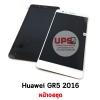 ขายส่ง หน้าจอชุด Huawei GR5 2016 พร้อมส่ง