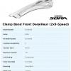 Shimano : FD-3500-B สับจาน SORA 2 ชั้น แบบแคล้มป์รัด