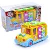 รถโรงเรียนแสนสนุก Intellectual School Bus by Huile toys ของแท้ ส่งฟรี