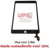 ทัช iPad Mini 3 (สีดำ)