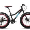 """TRINX : T100 จักรยานเด็กล้อโต 20"""" อลูฯ 7 สปีด"""