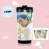 แก้วสแตนเลสอย่างดี KAI - EXO PLANET4